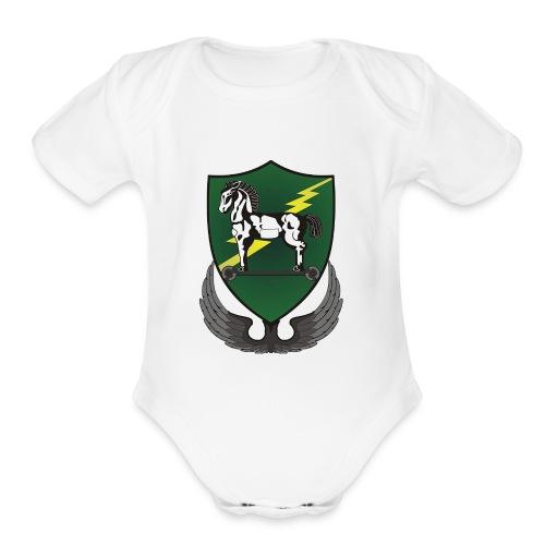 Trojan Horse - Organic Short Sleeve Baby Bodysuit