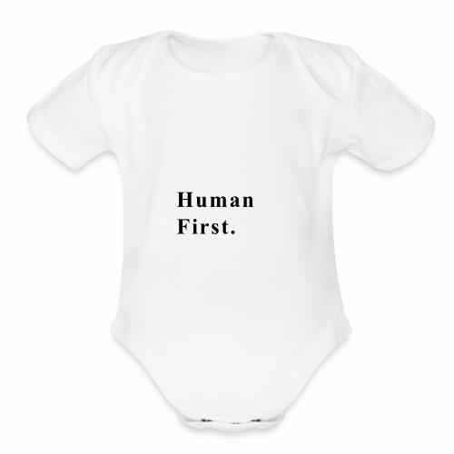 Human First. - Organic Short Sleeve Baby Bodysuit