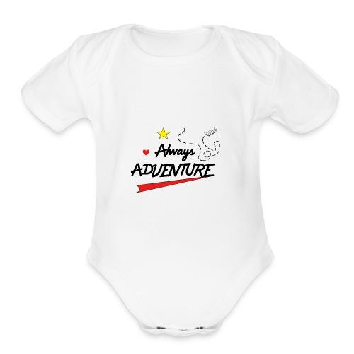 Always Adventure - Organic Short Sleeve Baby Bodysuit