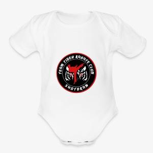 TeamTigerKarate round LOGo - Short Sleeve Baby Bodysuit