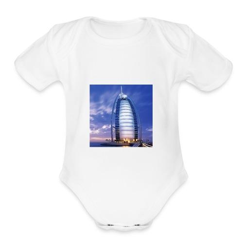 IMG 1369 - Organic Short Sleeve Baby Bodysuit