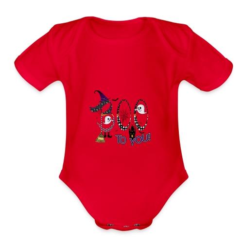 Halloween Boo To You - Organic Short Sleeve Baby Bodysuit