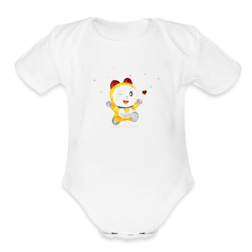 DORAMI - Organic Short Sleeve Baby Bodysuit