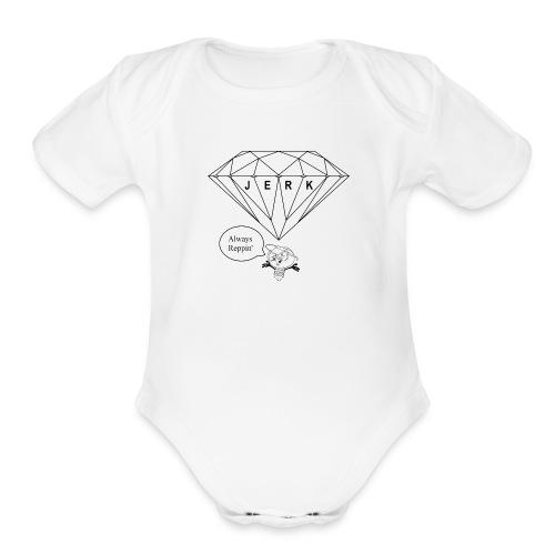 Jerk Bulb - Organic Short Sleeve Baby Bodysuit