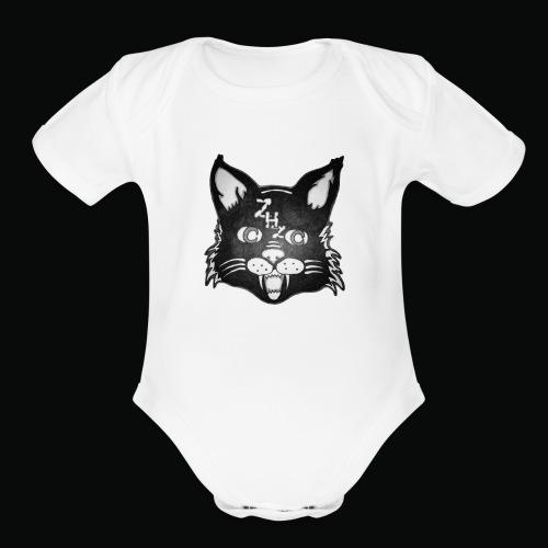Lunar Cat - Organic Short Sleeve Baby Bodysuit