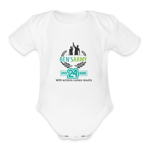 Brand designs - Organic Short Sleeve Baby Bodysuit