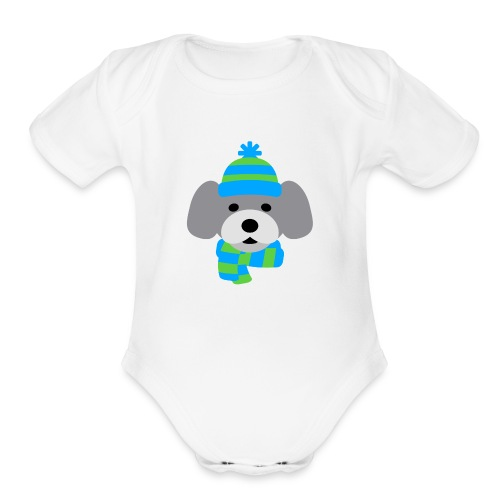 Cute Dog in Winter hat blue and green strips - Organic Short Sleeve Baby Bodysuit