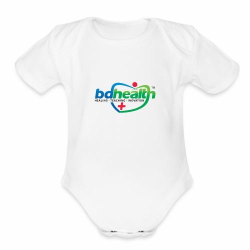Medical Care - Organic Short Sleeve Baby Bodysuit