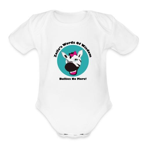 Zoila The Zebra - Organic Short Sleeve Baby Bodysuit