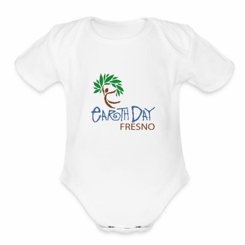 Earth day T Shirt Design - Organic Short Sleeve Baby Bodysuit