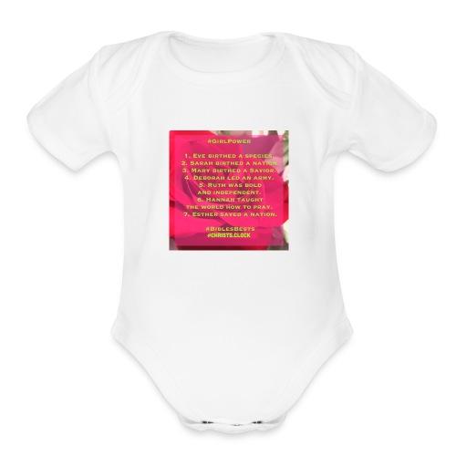 Girl Power Too! - Organic Short Sleeve Baby Bodysuit