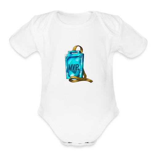 MVP+ - Organic Short Sleeve Baby Bodysuit