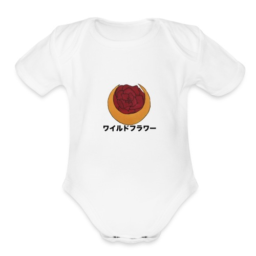 Wildflower Moon with Black Text - Organic Short Sleeve Baby Bodysuit