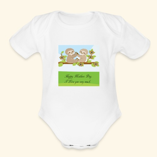 mothers Day - Organic Short Sleeve Baby Bodysuit