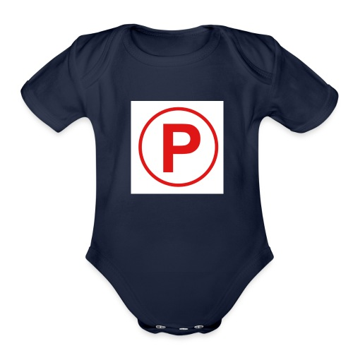 Presto569 Gaming Logo - Organic Short Sleeve Baby Bodysuit