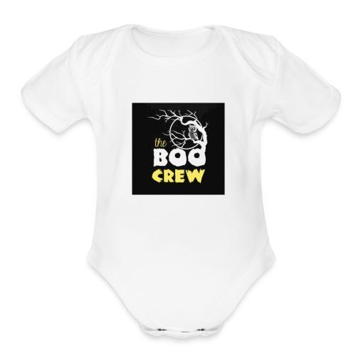 E65F2969 7D52 4501 9F9B F6EA79553EBB - Organic Short Sleeve Baby Bodysuit