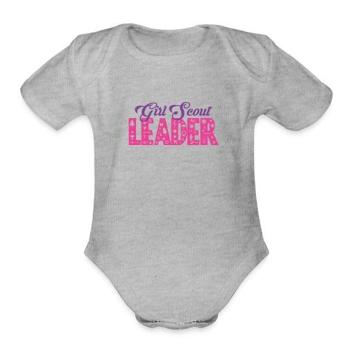 Girl Scout Leader - Organic Short Sleeve Baby Bodysuit