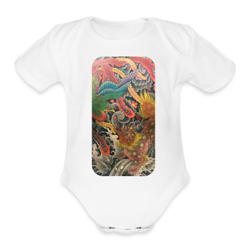 Japanese art - Organic Short Sleeve Baby Bodysuit