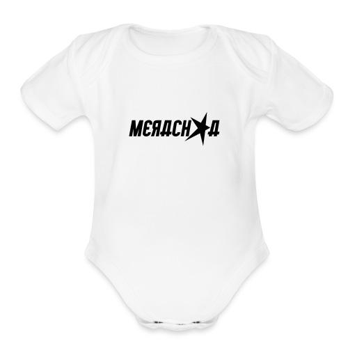 Merachka Logo - Organic Short Sleeve Baby Bodysuit