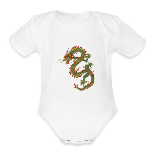 DRRAGON - Organic Short Sleeve Baby Bodysuit