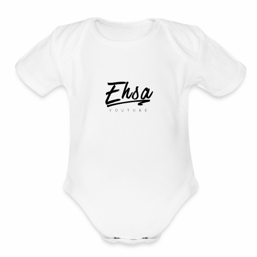 EHSA - Youtube - Organic Short Sleeve Baby Bodysuit