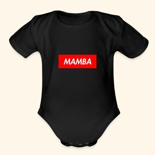Supreme Mamba - Organic Short Sleeve Baby Bodysuit