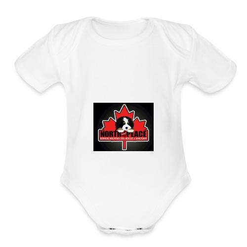 NPBMDRS Logo - Organic Short Sleeve Baby Bodysuit