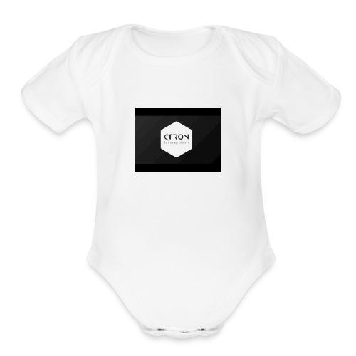 Citron Dubstep - Organic Short Sleeve Baby Bodysuit