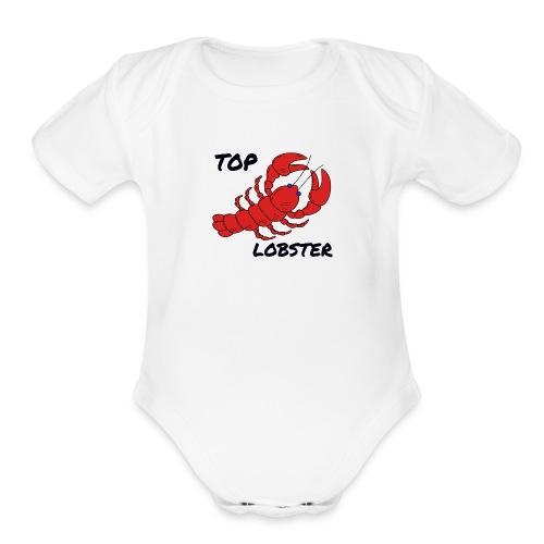 JBP - Organic Short Sleeve Baby Bodysuit