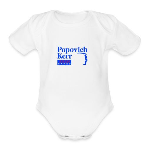 Political - Organic Short Sleeve Baby Bodysuit
