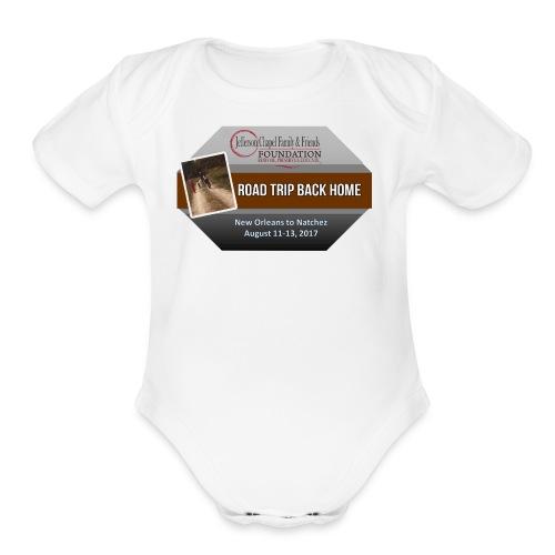 RBH T Shirt Design - Organic Short Sleeve Baby Bodysuit