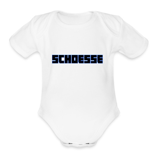 Channel_Name_edited_1 - Organic Short Sleeve Baby Bodysuit