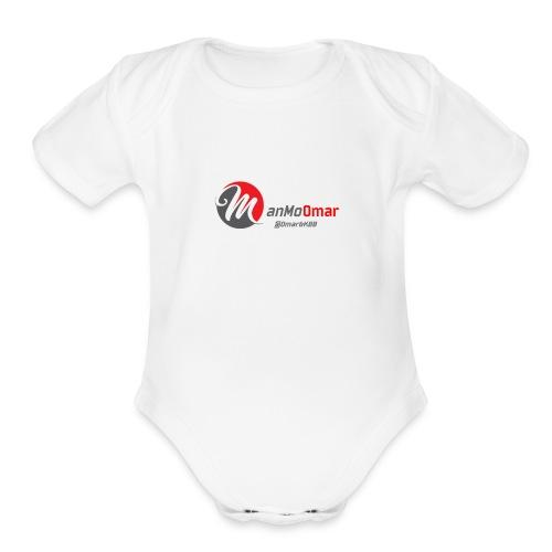 ManMoOmar Hoodies - Organic Short Sleeve Baby Bodysuit