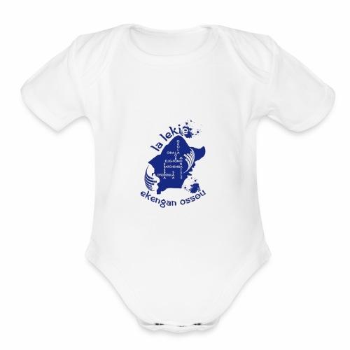 Lekie 14 - Organic Short Sleeve Baby Bodysuit