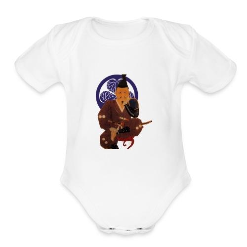 Ieyasu - Organic Short Sleeve Baby Bodysuit