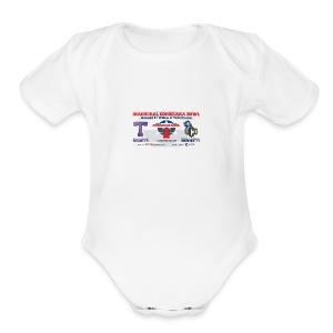 Official Corsicana Bowl Merchandise - Short Sleeve Baby Bodysuit
