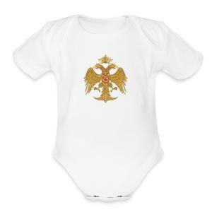 bizancio - Short Sleeve Baby Bodysuit