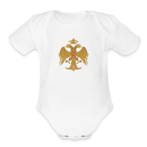 bizancio - Organic Short Sleeve Baby Bodysuit