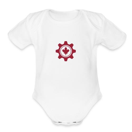 CRLogo1200px - Organic Short Sleeve Baby Bodysuit