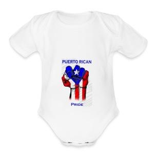 2196b2dd4c9fc916b2008e70219c0a3c puerto rican rec - Short Sleeve Baby Bodysuit