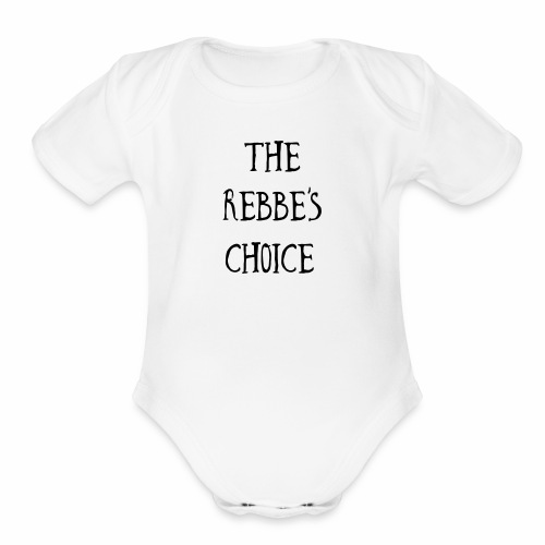 The Rebbe s Choice WH - Organic Short Sleeve Baby Bodysuit