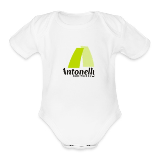 Antonelly logo 400x400 - Organic Short Sleeve Baby Bodysuit