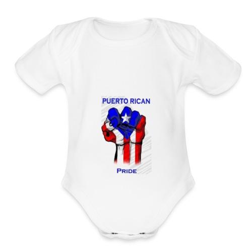 2196b2dd4c9fc916b2008e70219c0a3c puerto rican rec - Organic Short Sleeve Baby Bodysuit