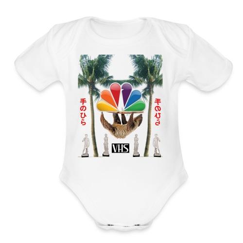 空のデータ - Organic Short Sleeve Baby Bodysuit