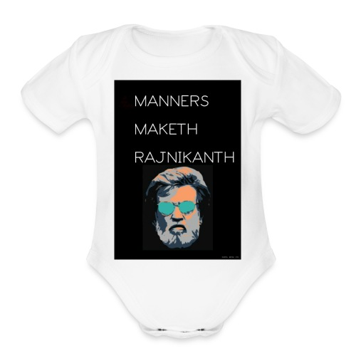 Rajnikanth Special Edition - Organic Short Sleeve Baby Bodysuit
