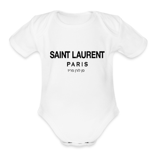 saint laurent - Organic Short Sleeve Baby Bodysuit