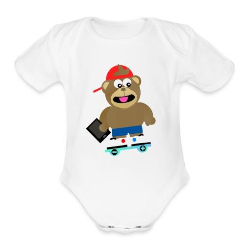 KINDLEY - Organic Short Sleeve Baby Bodysuit