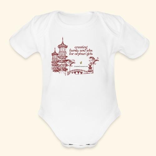 Josiah's Covenant - creating family - Organic Short Sleeve Baby Bodysuit