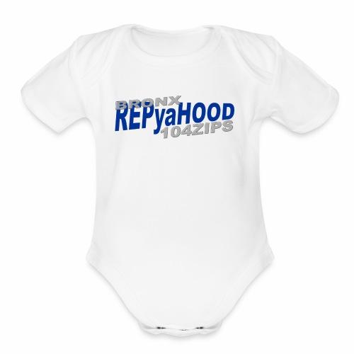 BX - Organic Short Sleeve Baby Bodysuit