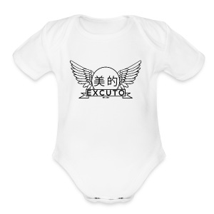 Excuto Apparel - Short Sleeve Baby Bodysuit